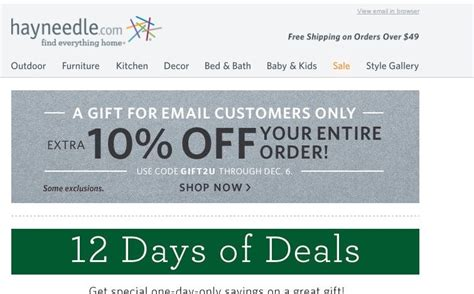 hayneedle coupon codes   coupon