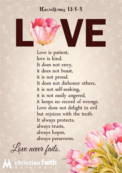 Wedding Quotes Corinthians 1 corinthians 13 free printable from
