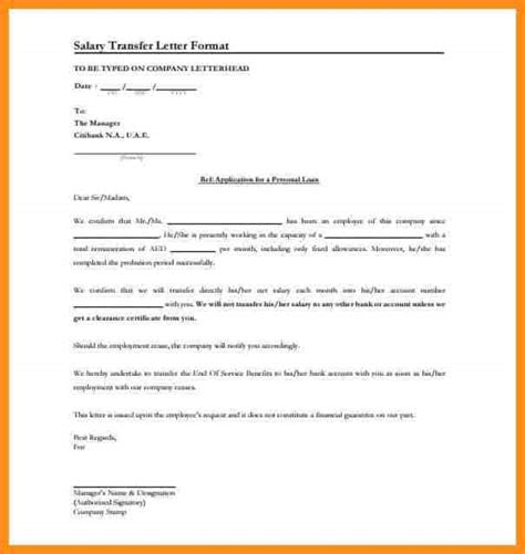 Employee Salary Transfer Letter To Bank Sle sle letter salary transfer bank account cover letter