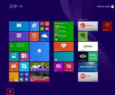 lenovo live themes lenovo windows 8 theme gallery wallpaper and free download