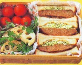 Isi 3 All Varian 3 varian resep sandwich isi daging