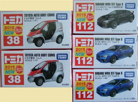 Tomica Collection 24 toying with tomicas it s all about my tomica cars