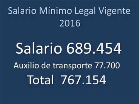 salario minimo actual df 2016 salario minimo 2016 colombia salario m 237 nimo en colombia