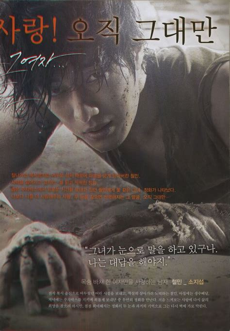 so ji sub workout 427 best so ji sub images on pinterest so ji sub korean