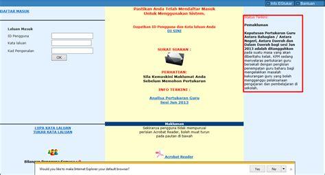 cara semak dan kemaskini permohonan br1m 2015 secara online borang be 2015 bantuan newhairstylesformen2014 com