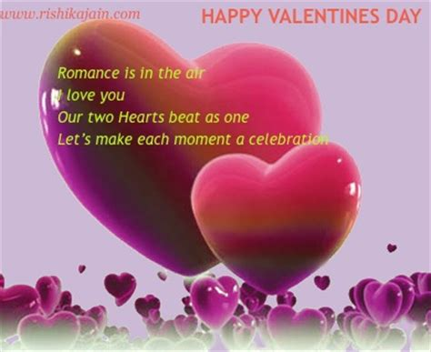 inspirational valentines day quotes is in the air happy valentines day