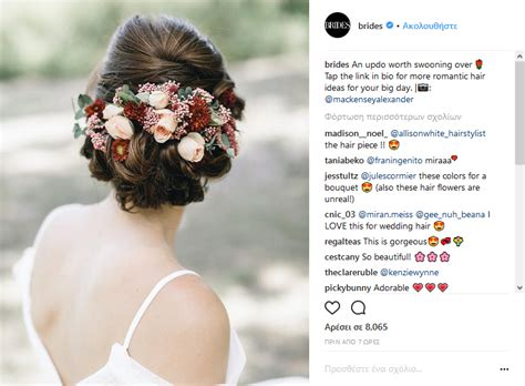 hashtags for hairstyles 100 popular instagram hashtags you should use on every