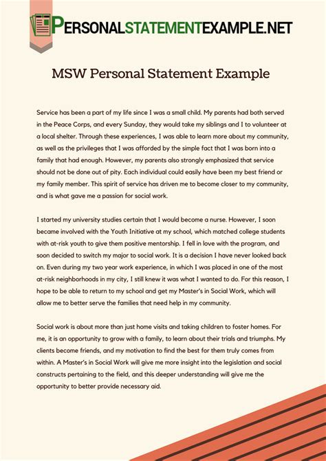 social work personal statement sample essays townhome allowed gq