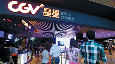 cgv upcoming movies cgv plans 15 new imax theaters for china cities inside