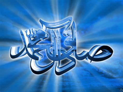 wallpaper keren islam seratus wallpapers gambar islami part 30