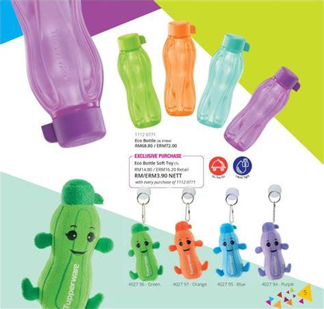 Botol Eco 310ml Eco Bottle 310ml With Soft