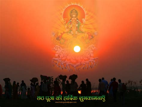 Chhath Puja Wallpaper | chhath maiya wallpaper free download