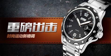 Jam Tangan Wanita Skmei Stainless Steel Casio Calculator Alba Bonia jam tangan untuk renang jualan jam tangan wanita