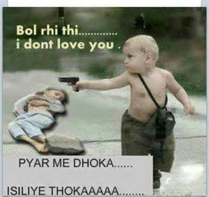 love dhoka photo auto design tech