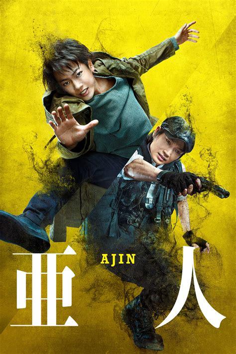 demi human ajin movie ajin demi human 2017 posters the movie database tmdb