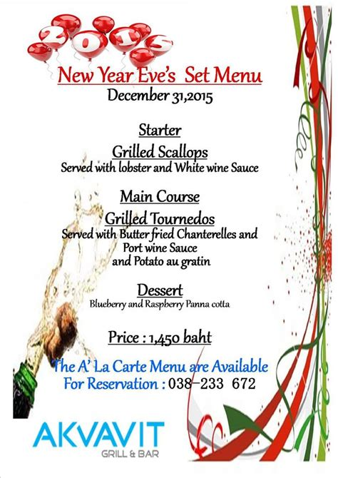 what is a traditional new year menu new year dinner menu traditional 28 images hoppin