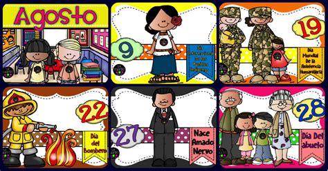 imagenes educativas efemerides tarjetas imprimibles efem 233 rides mes de agosto imagenes