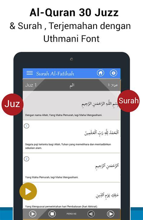 download mp3 al quran untuk android al quran bahasa melayu mp3 android apps on google play