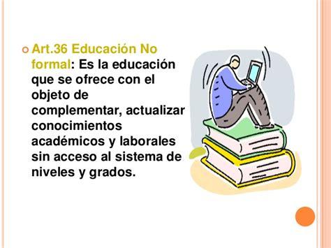 el ogeto de lalei 115de 1994 diapositivas catedra 115