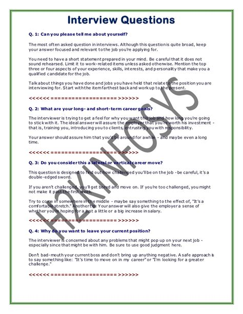 interview questions basic interview questions