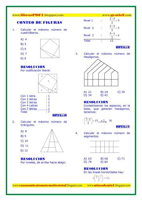 conteo de figuras matematicas ejercicios resueltos conteo de figuras ejercicios resueltos