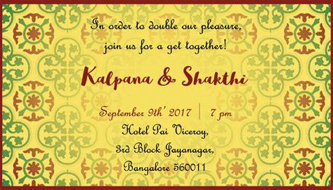 Wedding Invitation Jayanagar by Invitation Cards Jayanagar Gallery Invitation Sle And