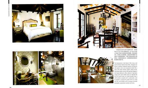 top designers 2016 interiors manual of american interior design top american interior