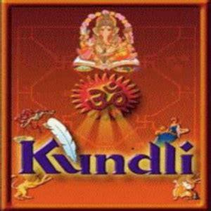 kundli software free download full version durlabh jain download kundli software by durlabh jain free free