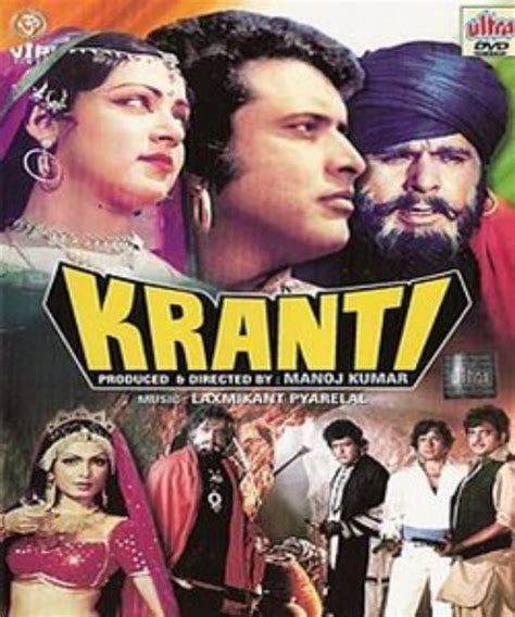 biography of film kranti movies starring dilip kumar
