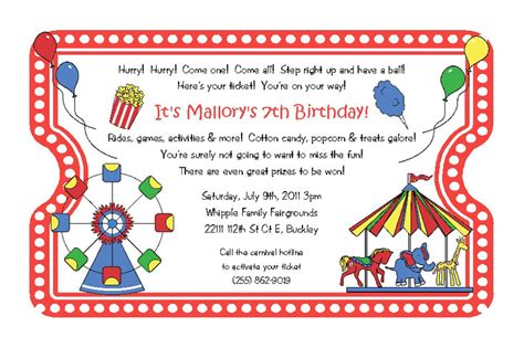 carnival invitation templates items similar to carnival ticket invitations for