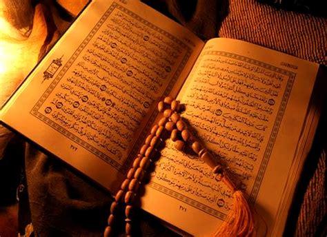 Rehal Tempat Baca Al Quran Besar rukayya penghafal al quran termuda di dunia 2013 ciniki ronk