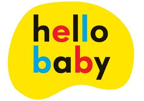 hello baby hello baby books priddy books