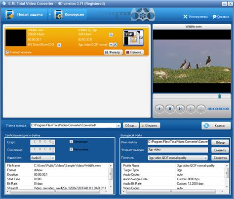 Format Factory Latest Version Filehippo | format factory free download latest version for windows 7
