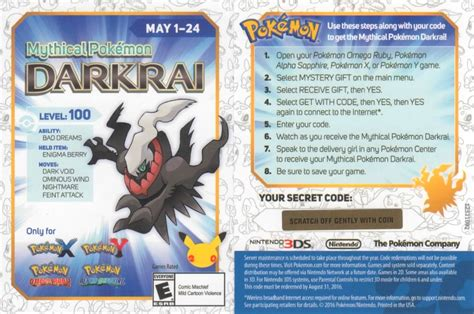 Gamestop Pokemon Giveaway 2017 - free nintendo 3ds darkrai code spam city iosgods