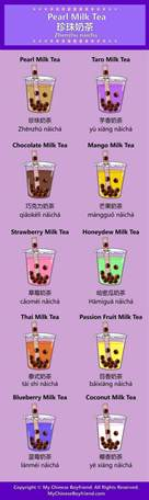 what flavor do you like your 珍珠奶茶 bubble tea here s a