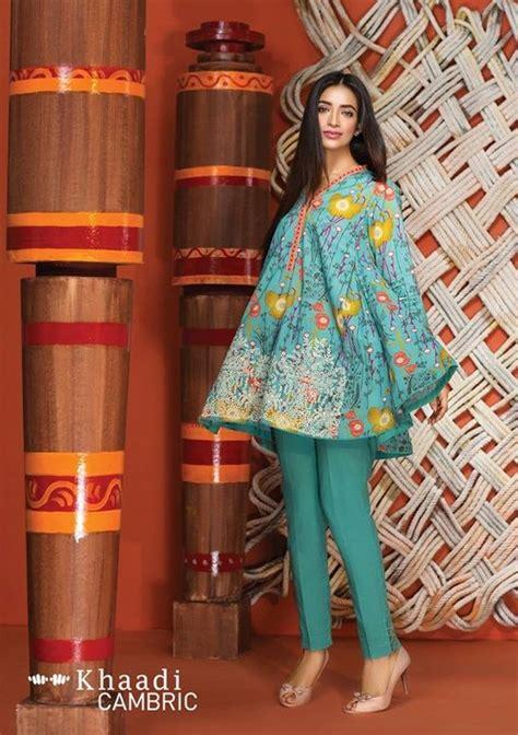 stitching styles   pakistani dresses  ladies