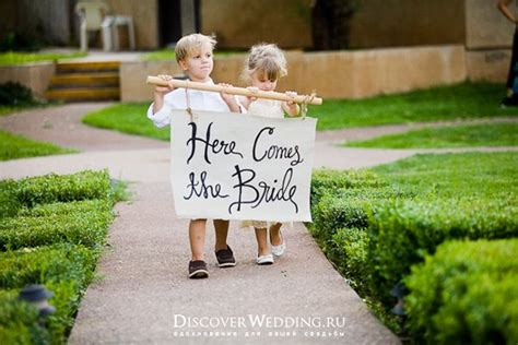 Wedding Banner Here Comes The by Here Comes The Discoverwedding Ru