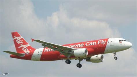 air asia nomor respons dunia atas tragedi ketiga pesawat malaysia eramuslim