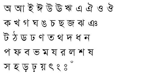 Bengali Font Design Online | download bangla fonts tech blog