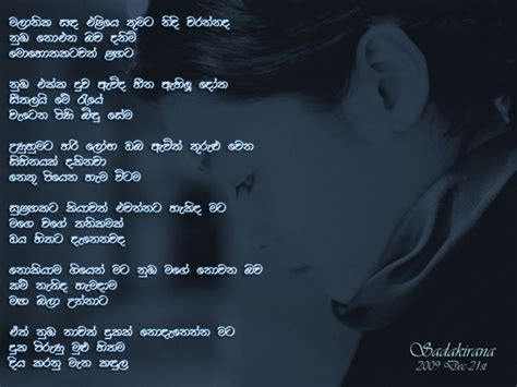 biography meaning in sinhala sinhala quotes about dad quotesgram