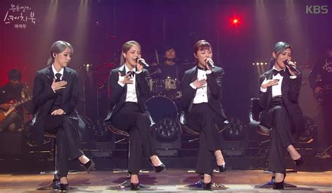 sketchbook yoo hee yeol guest list mamamoo describes their concept and the quot femme