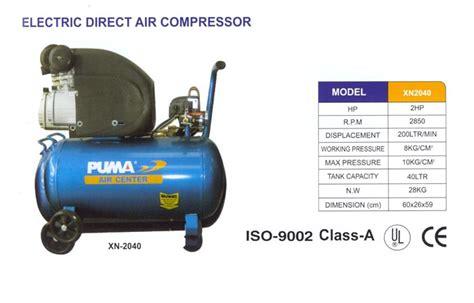 air compressor 115psi air compressor johor bahru jb malaysia supply supplier
