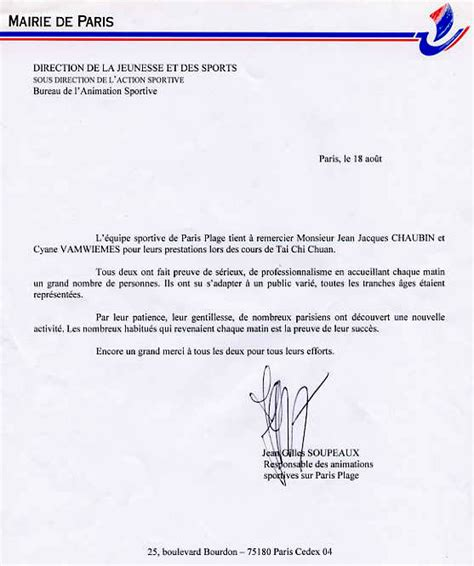Exemple De Lettre De Remerciement Mariage Exemple De Lettre De Remerciement Apres Un Mariage Covering Letter Exle