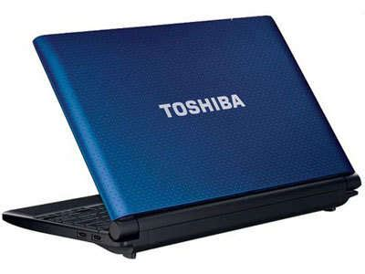 toshiba nb520 1065 price in the philippines and specs priceprice
