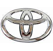 Toyota Logo  Wwwpixsharkcom Images Galleries With A Bite