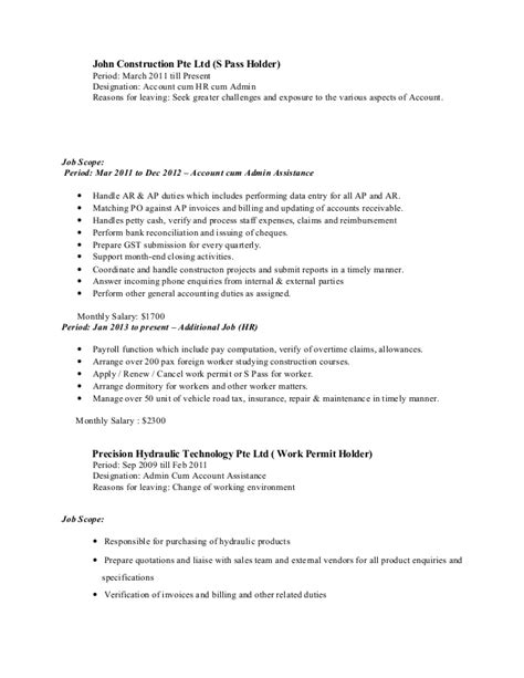 resume paper size philippines resume paper size philippines 28 images resume paper