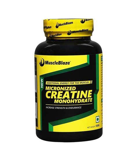 creatine 5 gm muscleblaze creatine 100 gm unflavoured buy muscleblaze