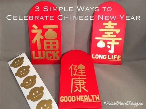 new year ways to celebrate 3 simple ways to celebrate new year