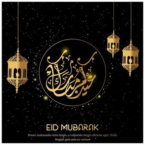 testo in arabo testo arabo eid al adha mubarak calligrafia scaricare