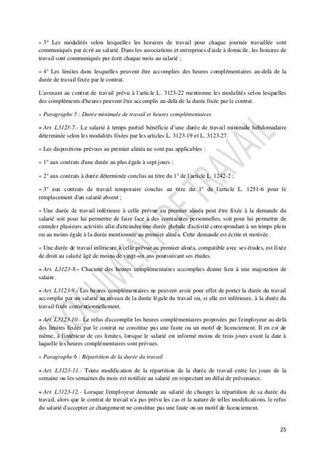 Modification Du Contrat De Travail El Khomri by Le Projet De Loi El Khomri Dans Int 233 Gralit 233